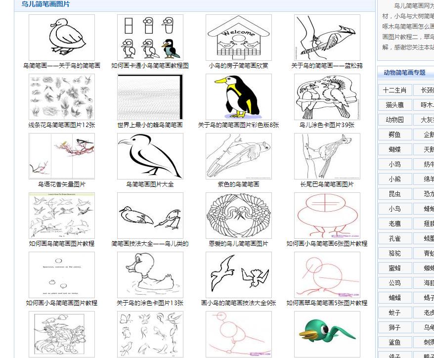 特别是教小朋友画画,很容易学会画小动物.