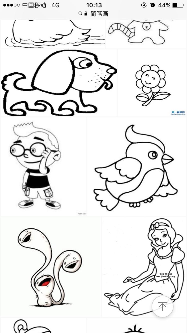 让我们这些没有画工基础的也能画出自己喜欢的动物和植物,让我们闲来图片