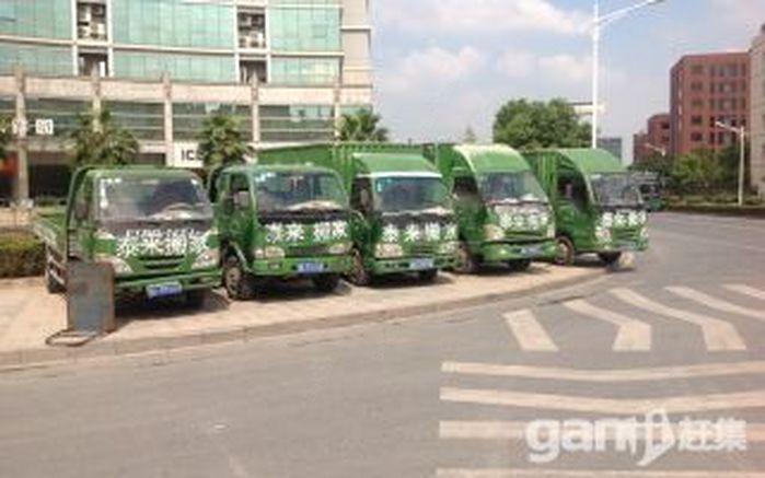 杭州泰来搬家服务有限公司的评价杭州泰来搬家服务的