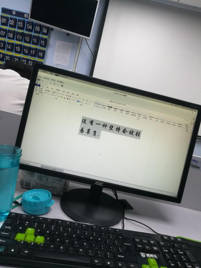 笔记本 笔记本电脑 699_932 竖版 竖屏