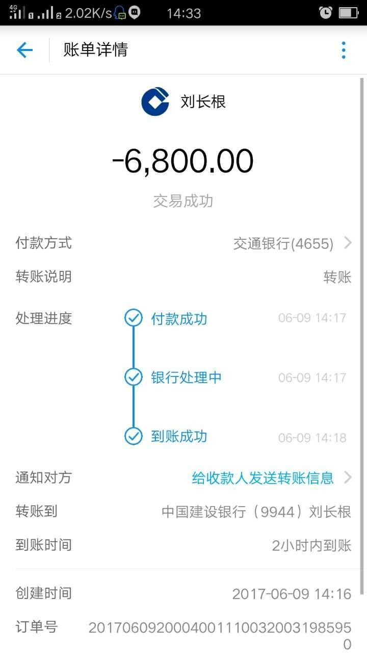北京装天下平台就是一家骗子公司。